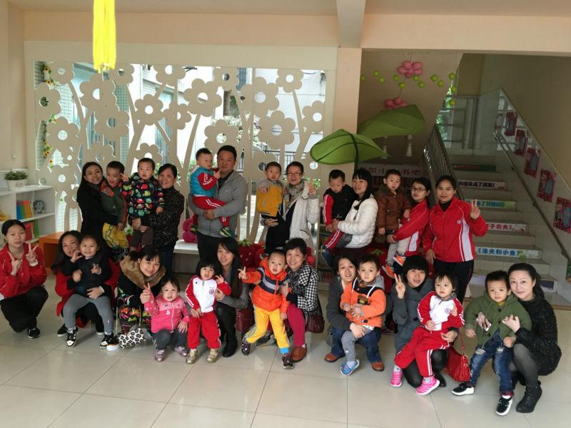 广州富力桃园幼儿园_广州市天河区安吉尔幼儿园
